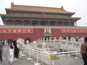 Акт самосожжения в Пекине