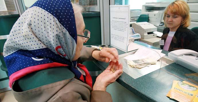 Будут ли сокращать пенсии