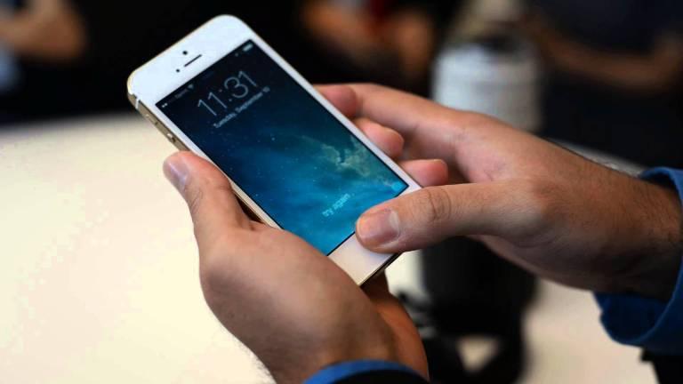 Мусульмане провоцируют с помощью приложения для Iphone
