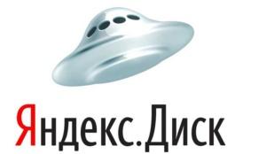 Новые фишки Яндекс.Диска
