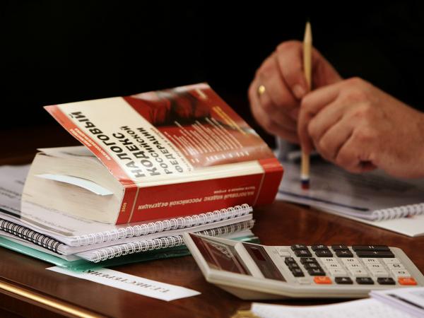 О новациях в законодательстве в части ликвидации фирм