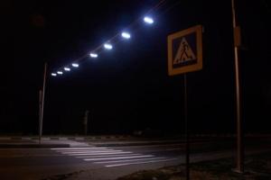 В Москве переходы для пешеходов приобретут освещение