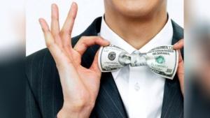 Введение налога на роскошь