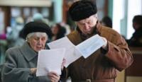 Разговоры О Повышении Пенсионного Возраста Снова Возникают