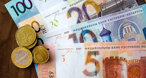 Вклады в белорусских рублях в Минске